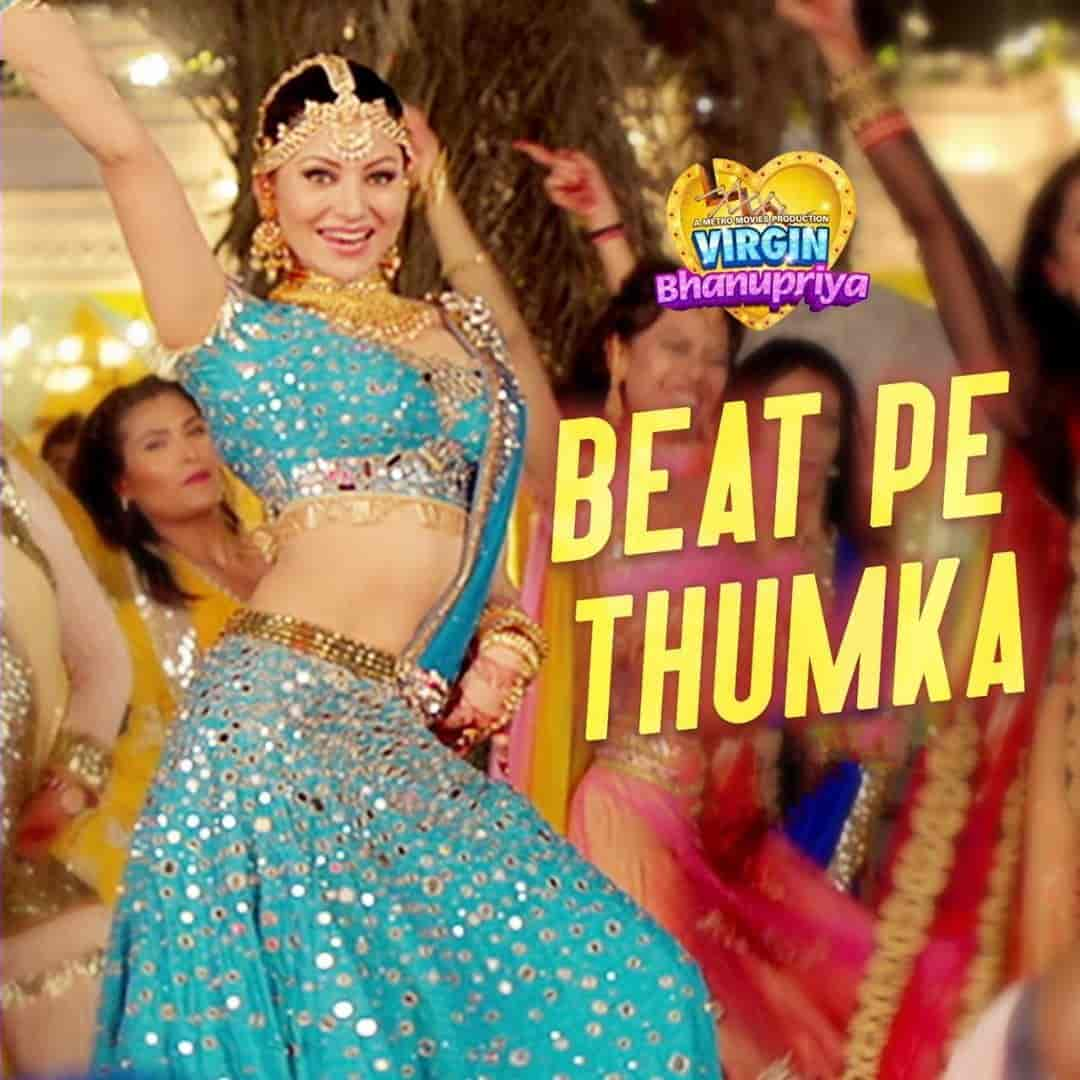 Beat Pe Thumka Song Image Features Urvashi Rautela