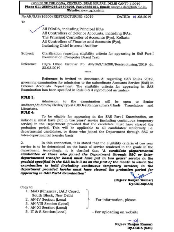 cgda-order-dated-14-08-2019-sas-part-i