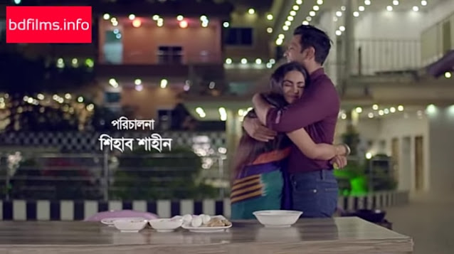 """Mannequin Mumu (2017) is a Bangladeshi romantic telefilm (TV drama) directed by Shihab Shaheen in 2017. Shihab Shaheen is a Bangladeshi film director, producer and screenwriter. He made his directorial debut through """"Ghurni"""" Television drama in 2001. Telefilm Mannequin Mumu is starred by Tahsan Rahman Khan and Zakia Bari Mamo in the lead roles."""