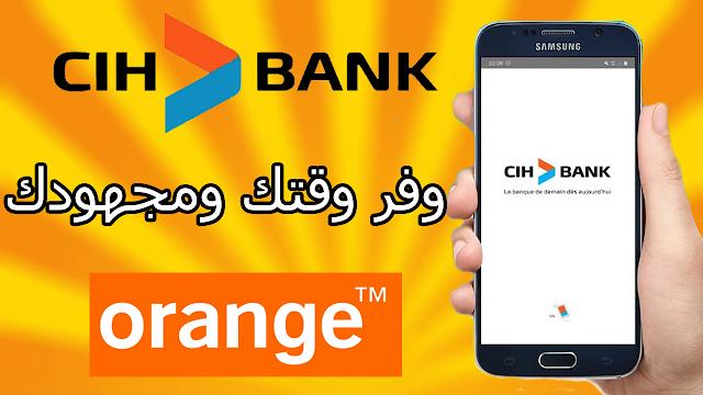 طريقة أداء فواتير اورنج من خلال تطبيق cih bank