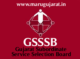 GSSSB Mines Supervisor & Technical Assistant Final Answer Key 2019-20