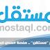 موقع عربي رائع لربح المال عن طريق التسويق / Marketing