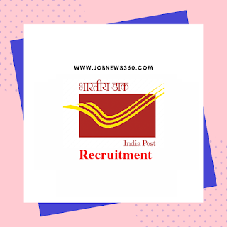 India Post Gujarat Recruitment 2019 for Gramin Dak Sevak (2510 Vacancies)