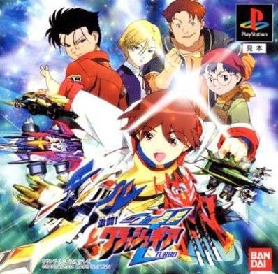 Crush Gear Turbo adalah game yang diangkat dari serial anime
