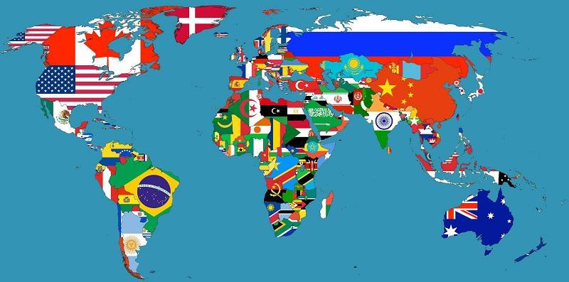Anunciai Entre às Nações