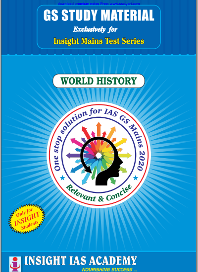 Baliyan World History GS Study Material IAS Mains Test Series PDF