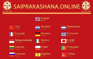 Dieviškųjų bukletų interneto svetainė