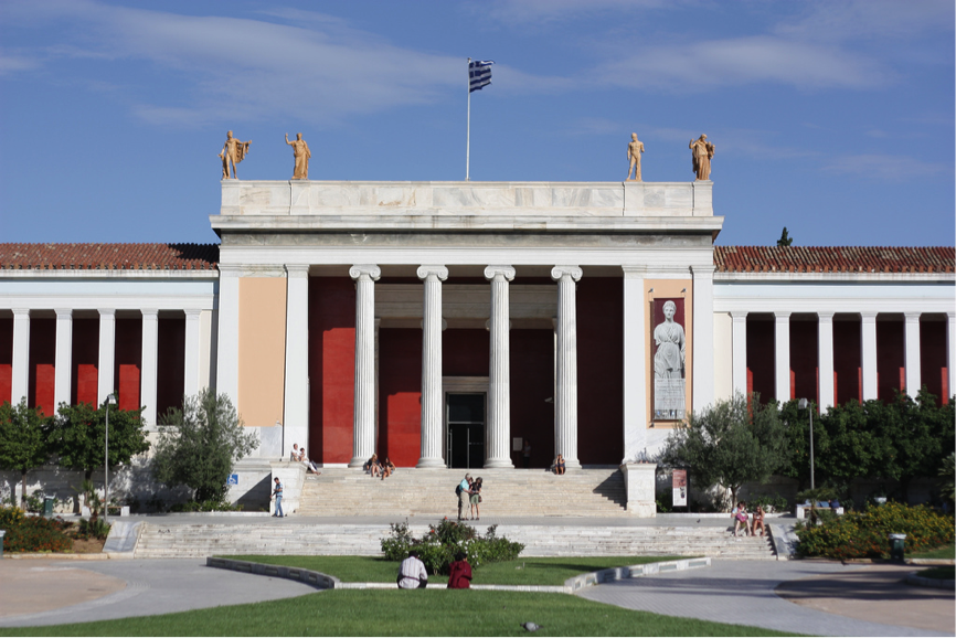 المتحف الوطني في أثينا
