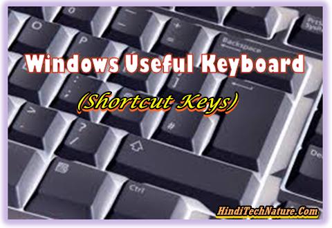 Windows-Useful-Shortcut-Keys