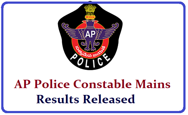 AP Police Constable Mains Results 2019 Released: Merit List and Cut off Marks at slprb.ap.gov.in /2019/07/ap-police-constable-mains-results-2019-released-merit-list-and-cut-off-marks-at-pcresults.apprb.in-slprb.ap.gov.in.html