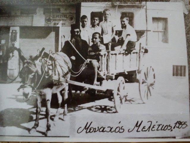 Παρουσίαση του βιβλίου, για τον Ποντιακής καταγωγής, μοναχό, Μελέτιο Αϊβαζίδη στο Φάρο Ποντίων