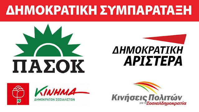 """Εκδήλωση του ΠΑΣΟΚ Αργολίδας για την """"Αγροτική Ανάπτυξη και Επιχειρηματικότητα"""" στο Ναύπλιο"""