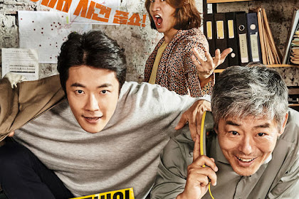 The Accidental Detective 2 / Tamjung 2 / 탐정: 더 비기닝 (2018) - Korean Movie