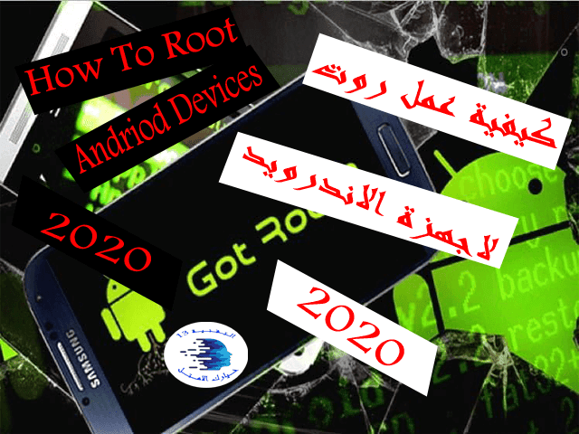 #Rootmobilewithoutpc, #Rootwithoutpc, #HowtorootanyandroidphonewithoutPC, #Rootchecker, #Unroot, #Howtounroot, #Howtodownloadiroot, #Howtoinstalliroot, #Iroot, #Kingoroot, #Androidroot, #Howtorootanyandroidphone, #Howtorootanyandroid, #Howtorootmobile, #HowtorootInfocusm23G, #Infocusm23G, #Androidphone, #Androiddevice, #Root2018methodlatest, #Bestrootingmethod, #Howtorootasus, #Howtorootsony, #Howtorootlg, #Howtorootpixel, #Howtorootredmi, #Howtorootoneplus, #Howtorootsamsung, #Simplestwaytorootandroid, #Howtoroot8.0.0withoutpc, #Howtorootdevicewithoutpc,#Howrootwithoutpc,#Howtoroot,#Easiestrootmethod,#Dexteroid,#Deutsch,#2020,#Tutorial,#Root,#Android,#Heiseonline,#C'tmagazin,#Mods,#Onetaproot,#Oneclickroot,#Playstore,#Fromphone,#Nopc,#2018,#Magiskroot,#Fast,#Easy,#Samsung,#Tablet,#Phone,#Any,#,#Andriod,#Rootandriod,#Rootandroidwithoutcomputer,#Rootandroidwithpc,#Rootandroid9.withoutpc,#Rootandroid9,#Rootandroidphone,#Rootandroidwithoutpc,#Rootandroid11rootandroid221rootandroid7.withoutpc,#Rootandroid8.withoutpc,#Rootandroid6.withoutpc,#Rootandroiddevice,#Rootandroidmobile,#Rootandroid9.withpc,#Mods,#Onetaproot,#Oneclickroot,#Playstore,#Fromphone,#Nopc,#Howtoroot,#2018,#Magiskroot,#Fast,#Easy,#Samsung,#Tablet,#Phone,#Android,#Any,#Root,#Root2018methodlatest,#Bestrootingmethod,#Howtorootasus,#Howtorootsony,#Howtorootlg,#Howtorootpixel,#Howtorootredmi,#Howtorootoneplus,#Howtorootsamsung,#Simplestwaytorootandroid,#Howtoroot8.0.0withoutpc,#Howtorootdevicewithoutpc,#Howrootwithoutpc,#Howtorootanyandroidphone,#Howtoroot,#Easiestrootmethod,#Dexteroid,#Deutsch,#2020,#Tutorial,#Root,#Android,#Heiseonline,#C'tmagazin,#Rootmobilewithoutpc,#Rootwithoutpc,#HowtorootanyandroidphonewithoutPC,#Rootchecker,#Unroot,#Howtounroot,#Howtodownloadiroot,#Howtoinstalliroot,#Iroot,#Kingoroot,#Androidroot,#Howtorootanyandroidphone,#Howtorootanyandroid,#Howtorootmobile,#HowtorootInfocusm23G,#Infocusm23G,#Androidphone,#Androiddevice