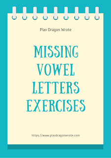 Missing Small Vowel Letters Exercises Logo