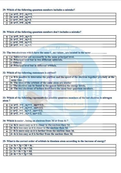 مراجعة ليلة امتحان chemistry للصف الثاني الثانوي ترم اول 2021