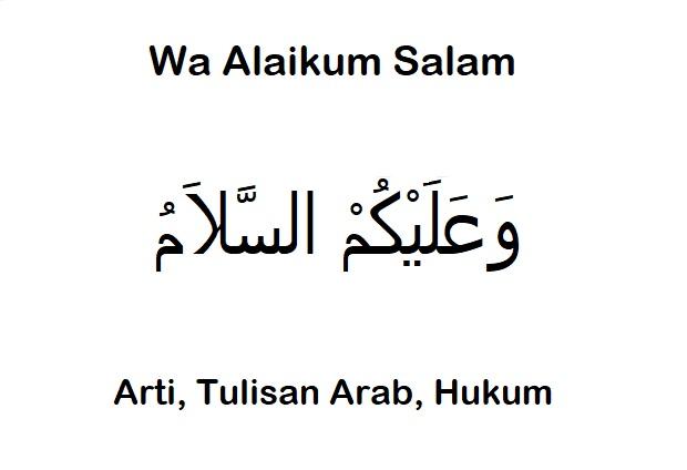 Wa Alaikum Salam (وَعَلَيْكُمْ السَّلاَمُ): Arti, Arab, Hukum (Lengkap)