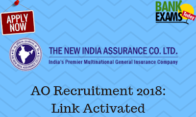 NIACL Administrative Officers Recruitment 2018: Link Activated