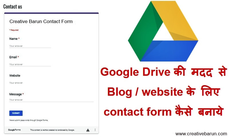 How to Create Contact From using Google Drive | Google Drive