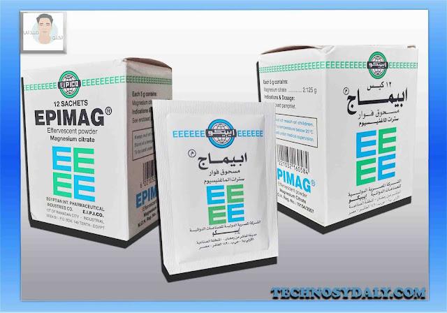ابيماج فوار Epimag لعلاج املاح الكلي وملين خفيف