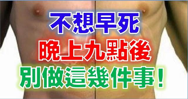 http://www.sharetify.com/2016/10/9_24.html