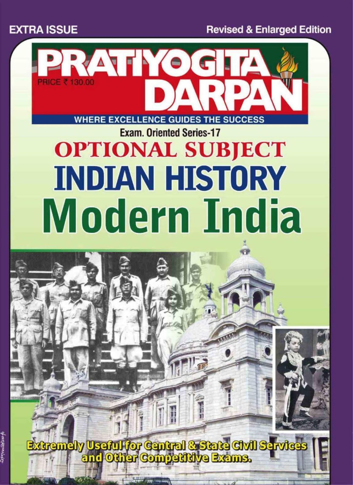 Indian History Book Pdf