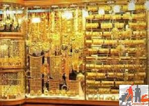 اسعار الذهب اليوم الاثنين الموافق 9 / 11 / 2020 فى مصر بالجنيه المصرى .
