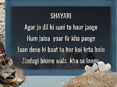 Love Shayari 100
