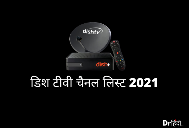 DishTv Channel List with Number