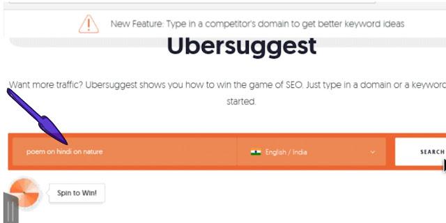अपने website के लिए low comptetive keywords कैसे खोजे