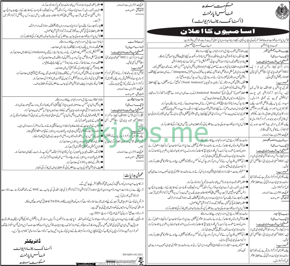 Latest Finance Department Sindh Management Posts 2021