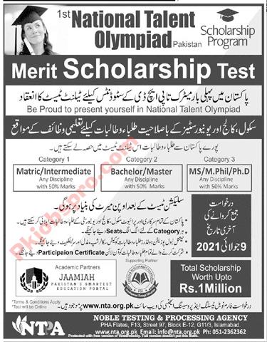National Talent Olympiad scholarship 2021