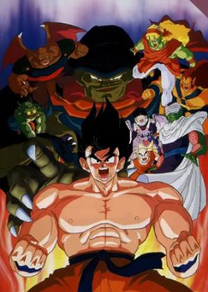 Dragon Ball Z: Goku es un Super Saiyajin [Película] [Latino] [HD] [MEGA]