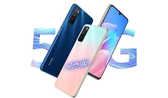 مواصفات ومميزات هاتف هواوي Huawei Enjoy Z 5G بسعر خرافي
