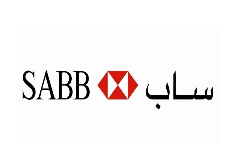 فروع ورقم خدمة عملاء بنك ساب SABB الموحد المجاني 1442