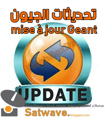 GEANT GN FLASH DEMO MAMO GRATUITEMENT TÉLÉCHARGER