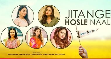 Jitange Hosle Naal Lyrics - Afsana Khan & Rza Heer