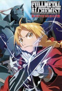 Download Fullmetal Alchemist: Brotherhood Subtitle Indonesia (Batch)