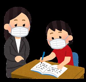 マスクを付けた教師と生徒イラスト(女性)