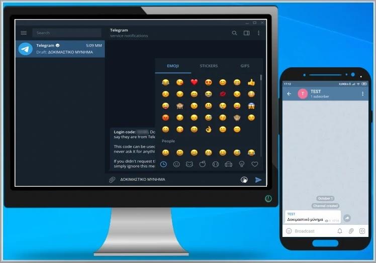 Telegram : Η Κορυφαία εφαρμογή ασφαλούς επικοινωνίας με  απόλυτη κρυπτογράφηση των δεδομένων σας