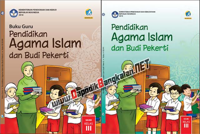 Buku Guru dan Buku Siswa PAI K13 Revisi 2018