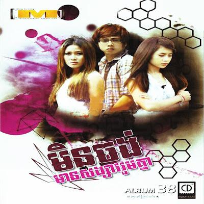 M CD Vol 38