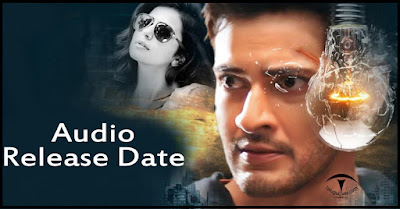 mahesh-next-movie-audio-Release Date-Andhra-Talkies
