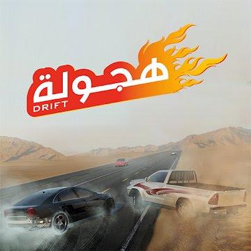 Drift Hajwala (MOD, Unlocked All Cars) APK Download