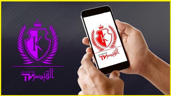 تحميل Alkaicer team تطبيق لمشاهدة القنوات على هاتفك مجانا بجودة عالية