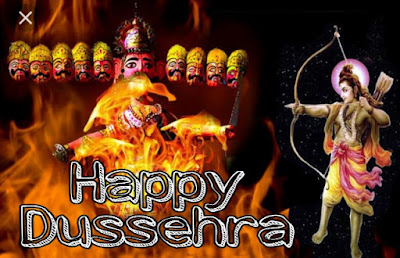 Happy Dussehra Images Very Best HD  share whatsapp and facebook