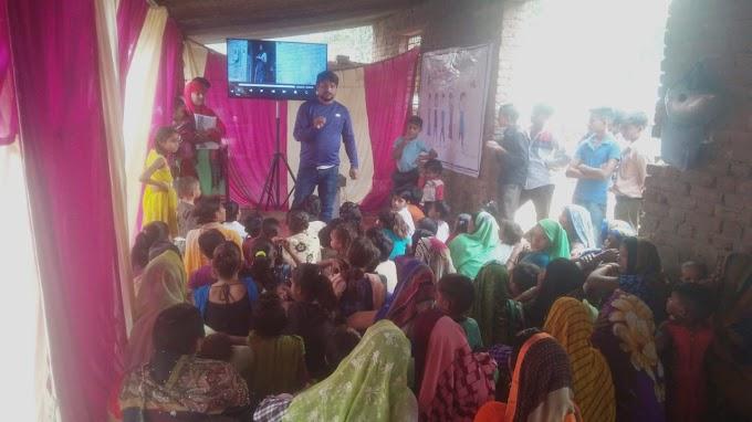 अब मेरी बारी कार्यक्रम के तहत ग्रामीण स्तर पर बालिका शिक्षा को बढ़ावा देने के उद्देश्य से सामुदायिक स्तर पर मूवी स्क्रीनिंग के माध्यम से बालिका शिक्षा के महत्व को बताया गया