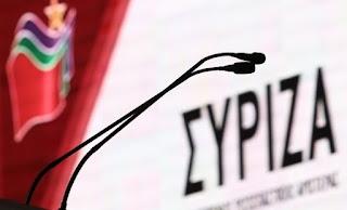 Για σκοταδισμό κατηγορεί τον Μητροπολίτη Αμβρόσιο ο ΣΥΡΙΖΑ