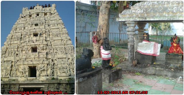 Acharapakkam Shiva Temple