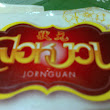 Jor Nguan Crackers for the Filipinos